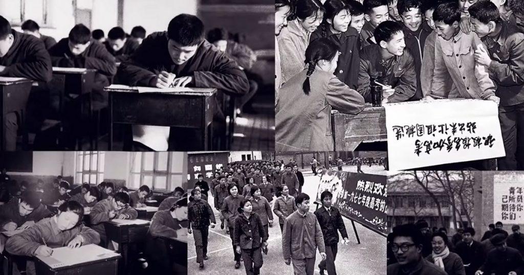 Aunque el Gaokao se instauró en 1952, no fue sino hasta la década de los 70's que los estudiantes lograron presentar esta difícil prueba luego de años de suspensión.